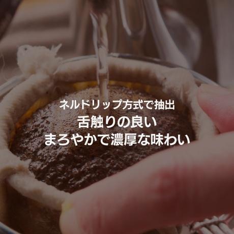 和みアイスコーヒー無糖1000ml