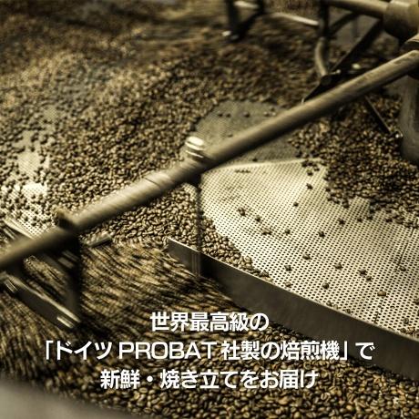ホテル・レストラン用コーヒー1kg 豆のまま