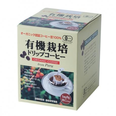 ドリップバッグ 有機栽培コーヒー9g×10P
