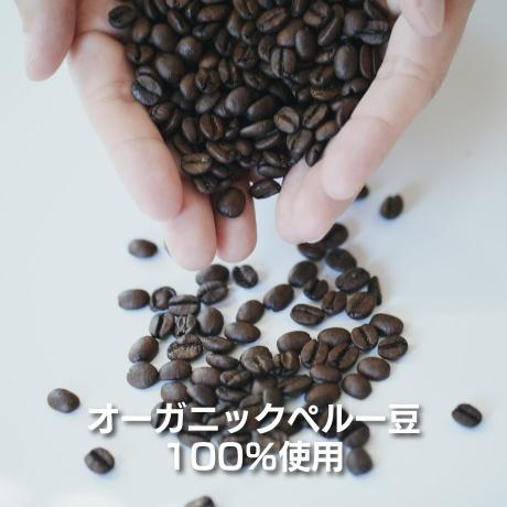 有機栽培コーヒー250g粉