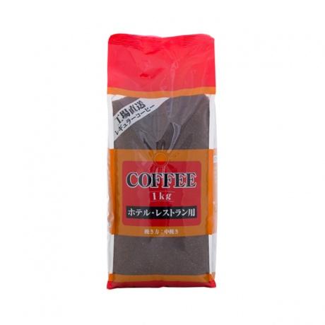 ホテル・レストラン用コーヒー1kg粉