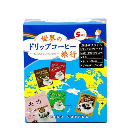 世界のドリップコーヒー旅行5袋入
