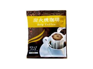 炭火焼珈琲ドリップコーヒー